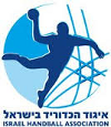 Handball - Israel Men's Division 1 - Prize list