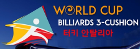 Other Billiard Sports - World Cup - Bursa - 2017 - Detailed results