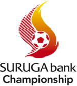 Football - Soccer - Suruga Bank Championship - 2021 - Home