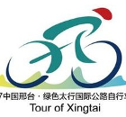 Cycling - Tour of Xingtai - 2018 - Detailed results