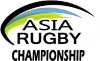 Rugby - Asia Rugby Championship - 2017 - Home