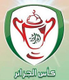 Football - Soccer - Algerian Cup - Prize list