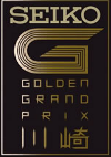 Athletics - Golden Grand Prix - 2018 - Detailed results
