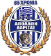 Apollon Larissa
