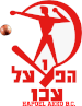 Basketball - Hapoel Acre